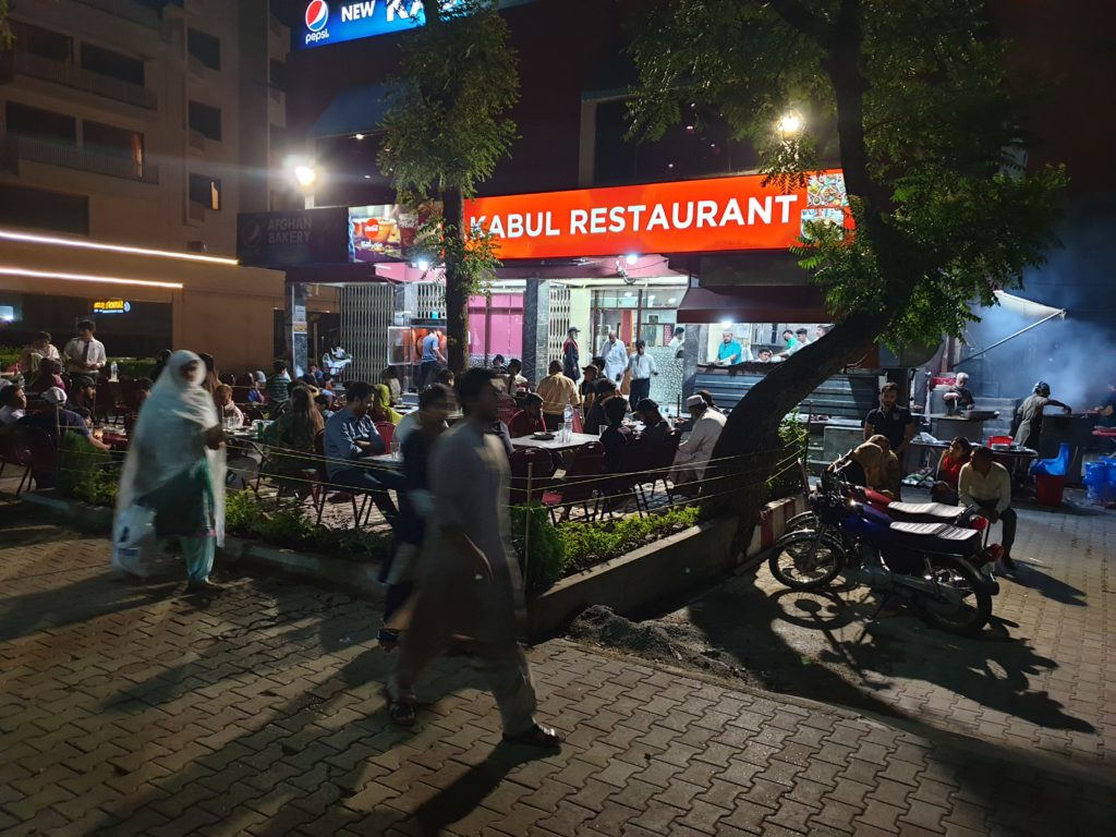 New Kabul Restaurant